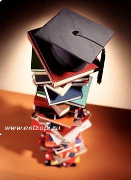 Заказ докторской кандидатской диссертации книги монографии  Заказ книги монографии статьи брошюры